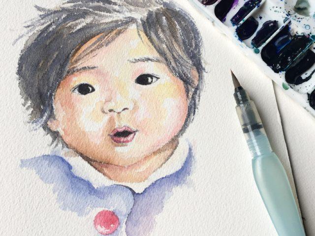 A Watercolour Portrait
